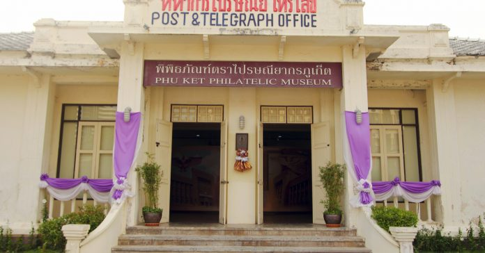 phuket filateli müzesi