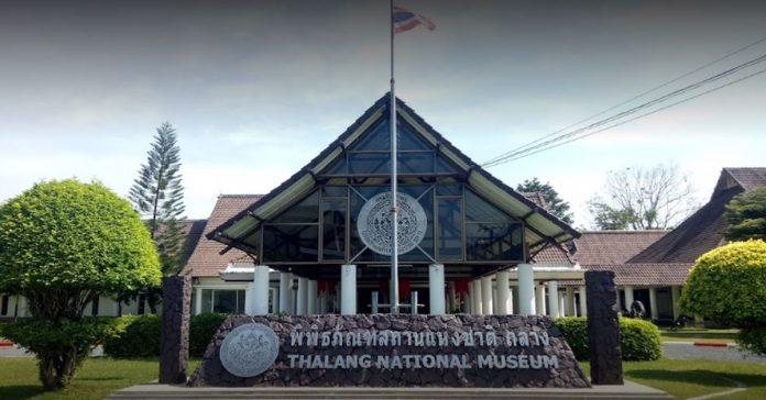 thalang ulusal müzesi