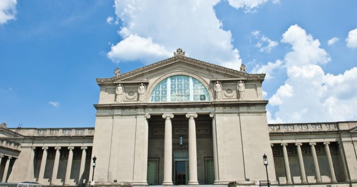 bilim ve endüstri müzesi